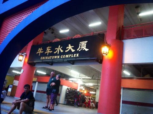 Singapore Chinatown Complex Hawker Centre Food Sampling Tasting Tour