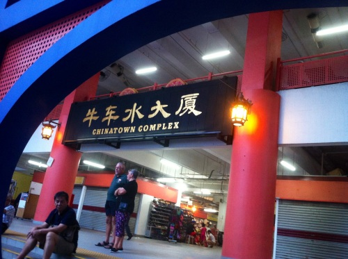 Singapore Chinatown Complex Hawker Centre Food Sampling Tasting Tour