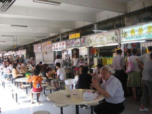 Singapore Marine Parade Food Centre Sampling Tour
